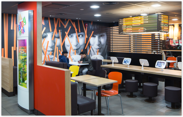 McDonald's - Quality and Service Guaranteed.